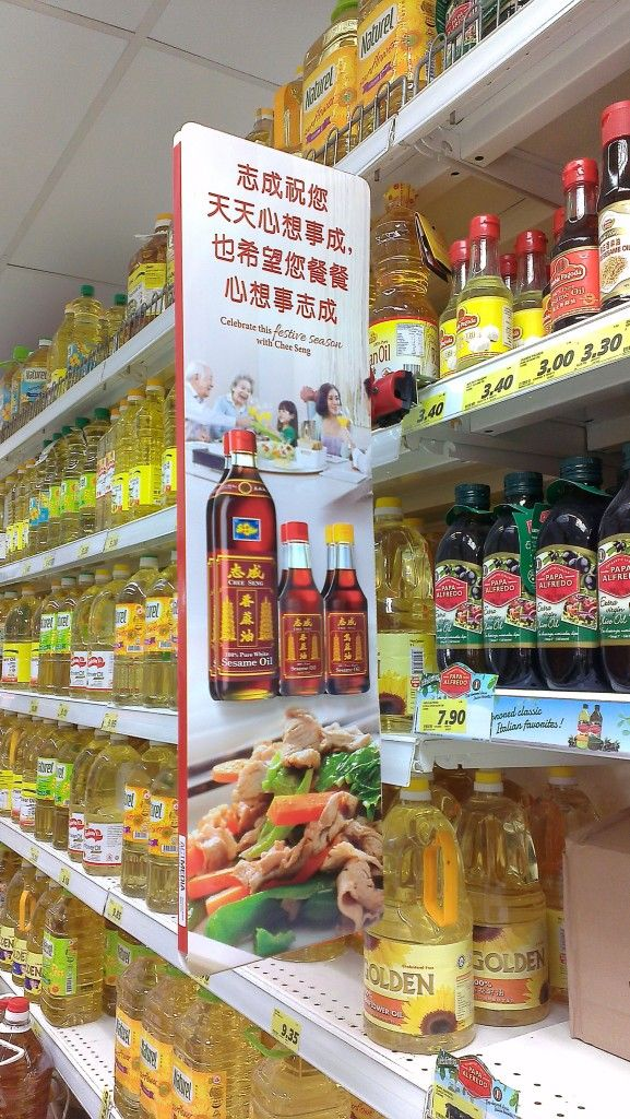Double Pagoda CNY Shelf Banner