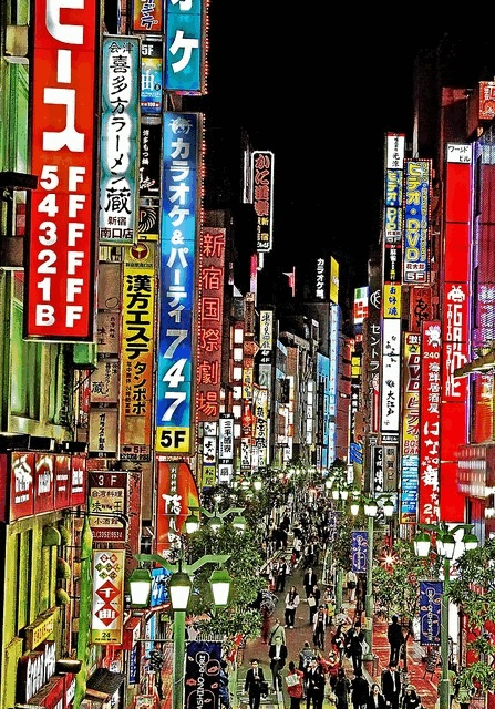 I studied in Tokyo before I moved to NYC and it was the most crowded, amazing city I had ever seen.  I was overwhelmed for the first year.