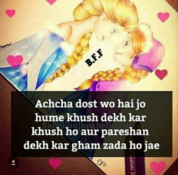 love my friends..:*
