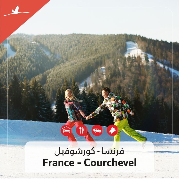 ITL World's Snow and Ski packages France - Courchevel 5 Days from AED 4670*|SAR 4775*| OMR 488*| KWD 383*| QAR 4650*| BHD 476* Pay from the comfort of your home via the most secure link or visit us we'd love to welcome you! ادفع بامان وانتا بالمنزل او تفضل بزيارتنا - نرحب بك بمكتبنا  Best value for money! | أفضل قيمة للمال ! Book now, save more: | احجز الآن، ووفر أكثر Drop your queries to holiday@itlworld.com  #KSA - Call +966 13 8983222 or whatsapp +966 581 770155 #UAE - call +971 800 485…