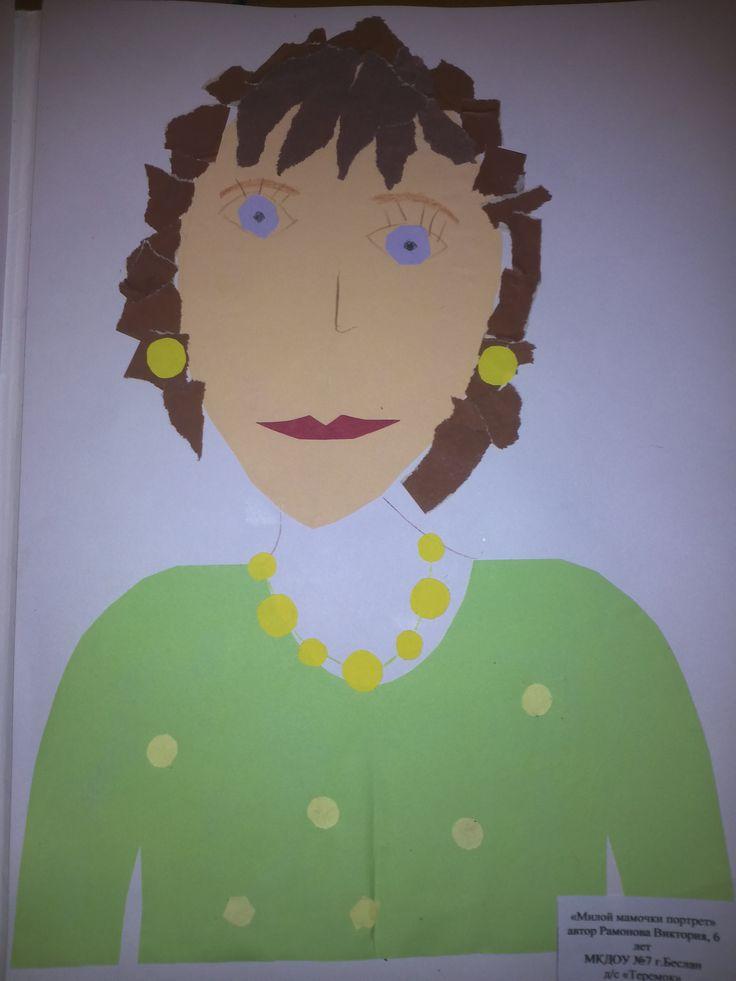 портрет мамы , работа дошкольника