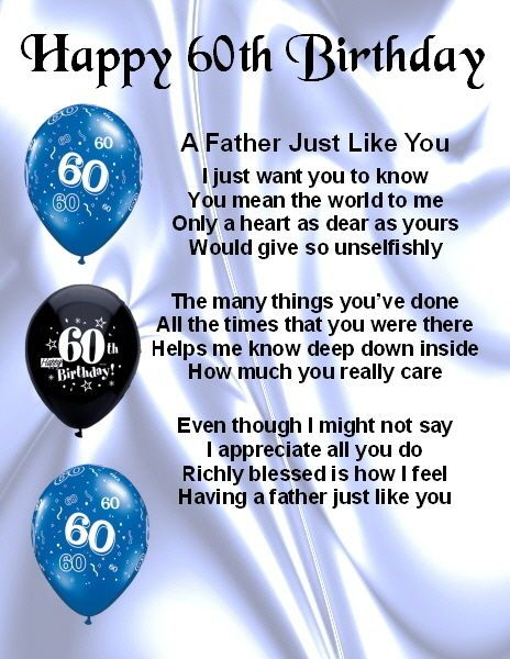 93 best Father and Dad Gifts images on Pinterest Happy 60th Birthday Dad