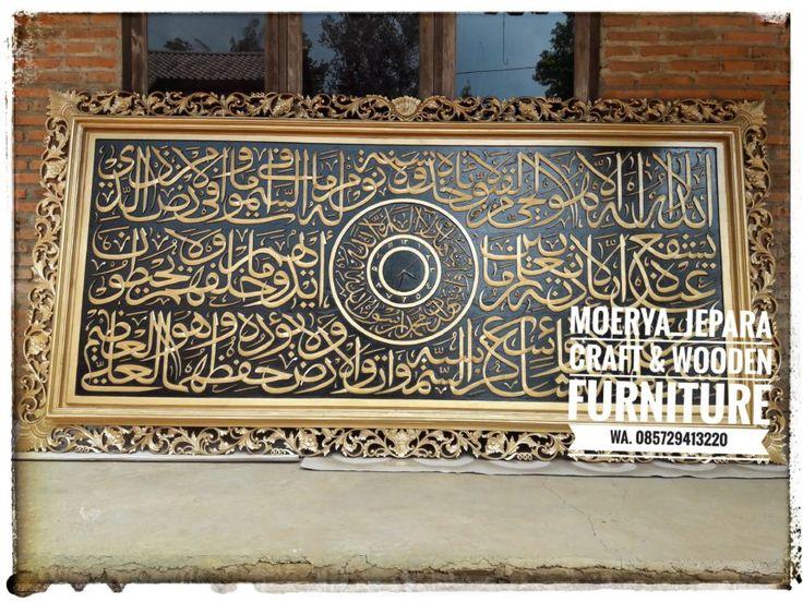 Kaligrafi Ayat Kursi Ukir Kayu Untuk Masjid Ukiran kayu