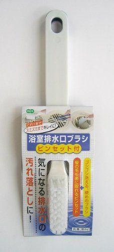 【オーエ】浴室排水口ブラシ ピンセット付きの最安値