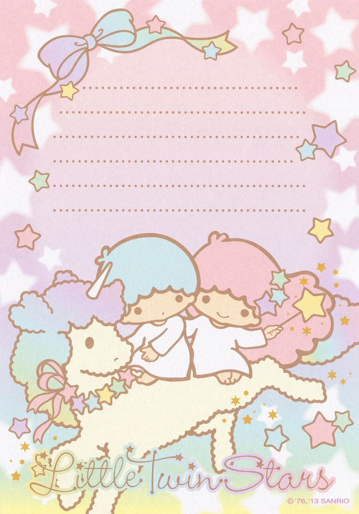 Sanrio Little Twin Stars Memo (2013)