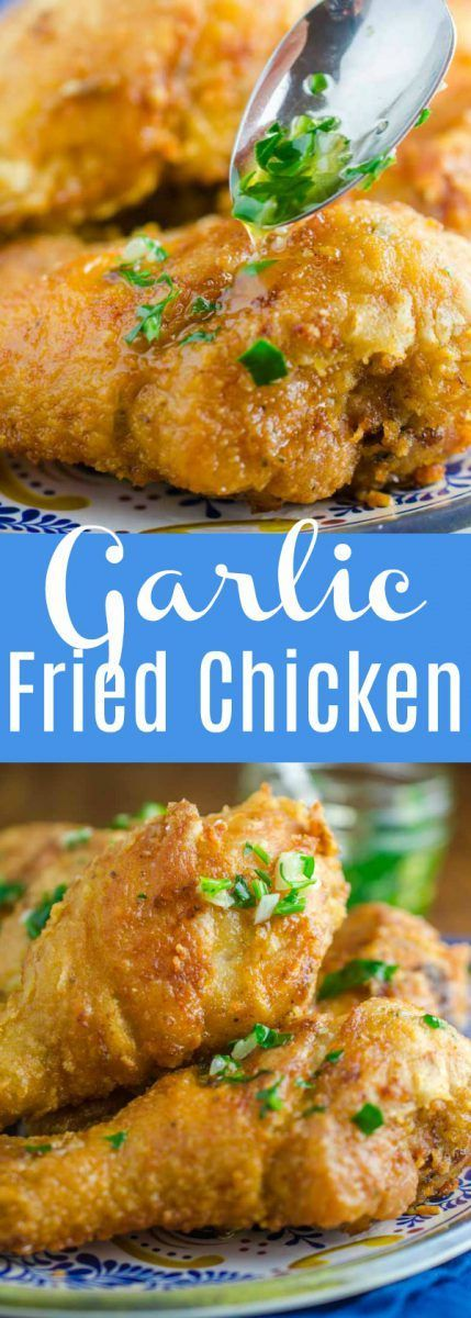 Dry rubbed with garlic and drizzled with garlic oil makes Garlic Fried Chicken a hit with all garlic lovers. It's crispy, succulent and perfectly garlicky.