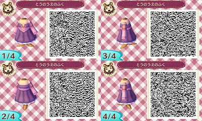 Animal Crossing: New Leaf: ULTIMATE DISNEY PRINCESS QR CODE COLLECTION- Animal Crossing: New Leaf (Inc Belle, Snow White, Jasmin, Mulan, Ariel- Little Mermaid, Sleeping Beauty, Rapunzel)