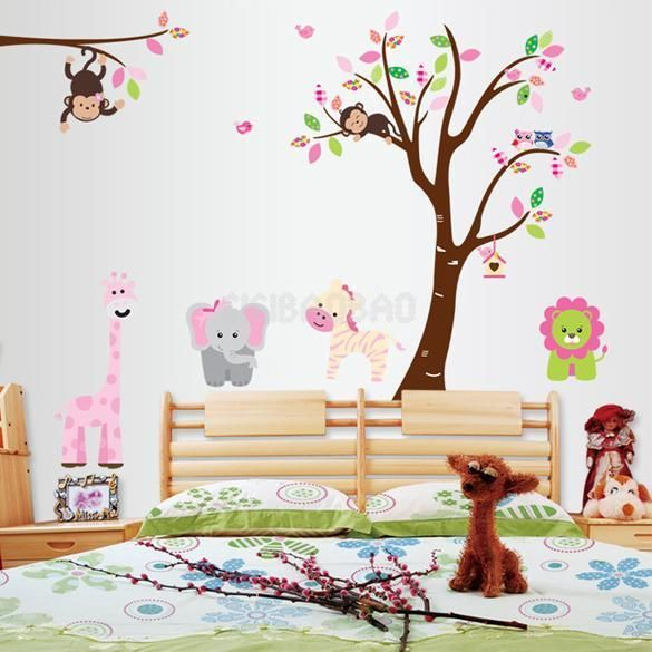 #gib árbol de mono extraíble mural de vinilo calcomanía de pegatinas de pared Para Niños Decoración del Hogar | Casa y jardín, Decoración para interiores, Calcomanías, autoadhesivos e img. art. | eBay!