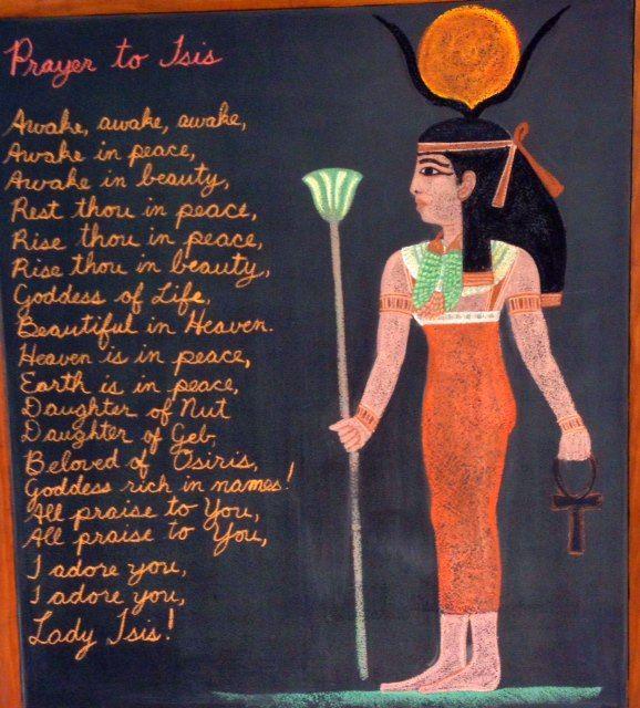 Waldorf ~ 5th grade ~ Ancient Egypt ~ Isis ~ chalkboard drawing
