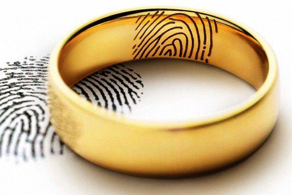 Aliança de Casamento com impressão digital