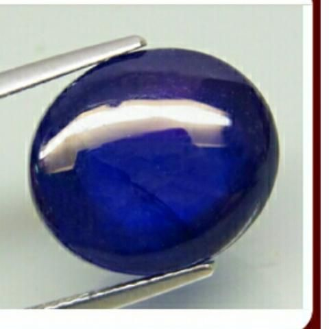 natural shimmering top cornflower blue sapphire 20.34 ct