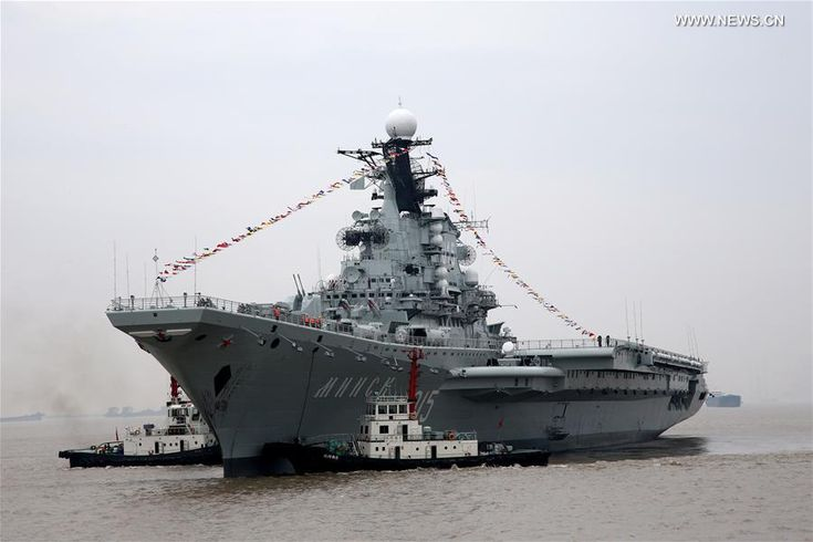 #CHINA-JIANGSU-NANTONG-AIRCRAFT CARRIER MINSK (CN)