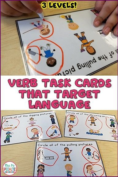 Help students build receptive language skills while learning about verbs! These task cards are perfect for hands on learners, work task boxes, special education classrooms, speech therapists, direct instruction and more. Three levels are included!!