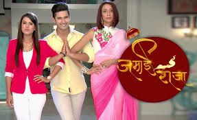 Keep watching Jamai Raja in High Quailty. Online Watch Indian Drama Jamai Raja . Jamai Raja Live in Parts and complete in high quality.