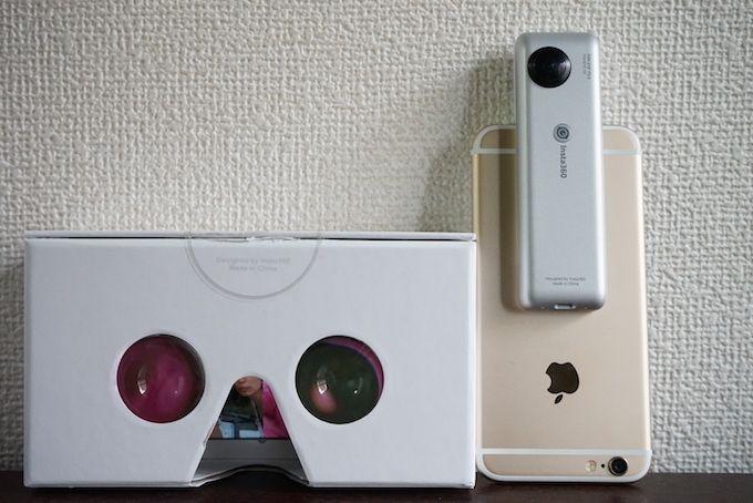 iPhoneに直挿しできる360度カメラInsta360 nanoレビュー。とにかく手軽で便利、SNS投稿も撮ってすぐにOK - Engadget Japanese