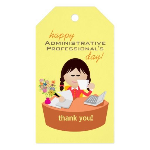 Thank You Quotes For Administrative Professionals Day: 17 Best Images About Administrative Professionals' Day On