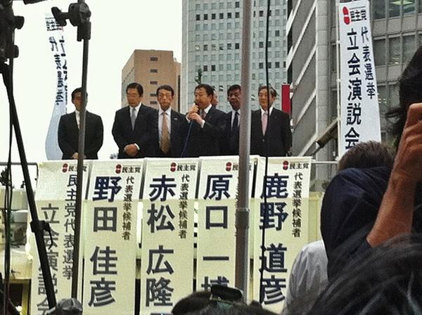 Anche in Giappone si vota. Il premier Noda annuncia elezioni il 16 dicembre