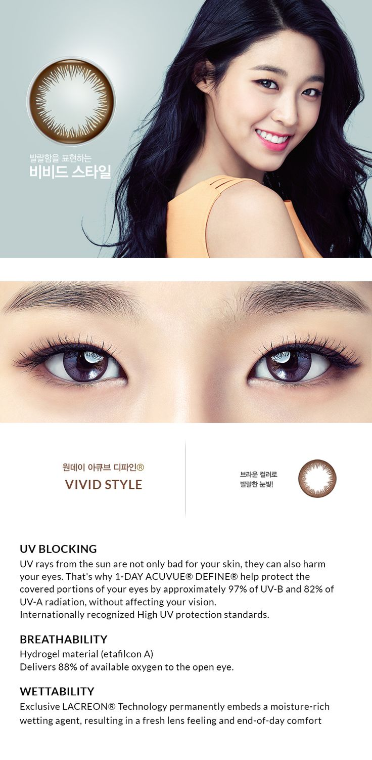 18 best choosing colored contacts images on pinterest coloured 1 day acuvue define vivid sytle 30 pcs nvjuhfo Image collections