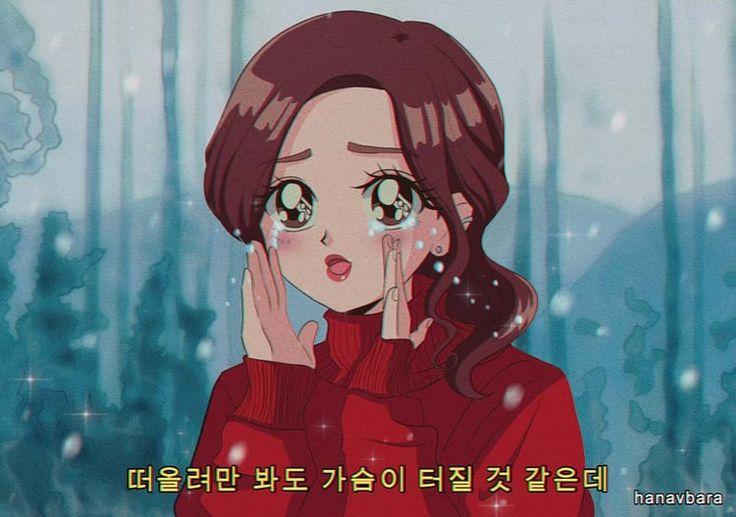 dating app for kpop anime fans