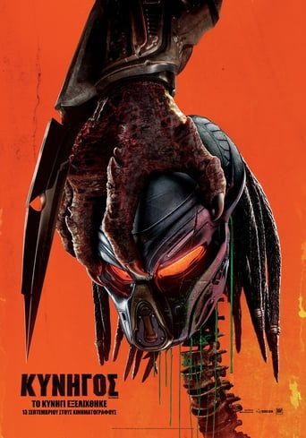 Hd Streaming Free The Predator 2018 Full Online Movie Download