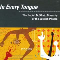 In Every Tongue: The Racial & Ethnic Diversity of the Jewish People