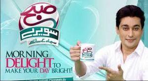 watch Today Latest Subah Saveray Samaa Ke Saath 10 April 2015 Full Samaa Tv Morning Show,online good morning zindagi 10th april 2015 dailymotion videos...