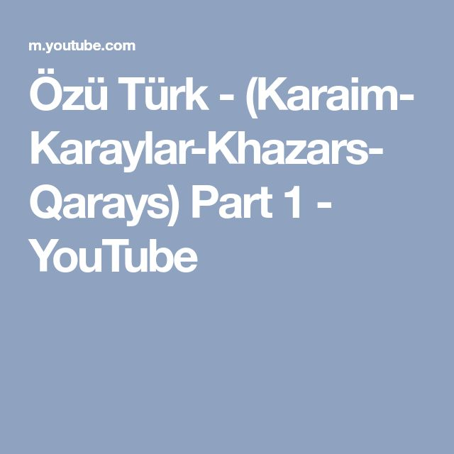 Özü Türk - (Karaim- Karaylar-Khazars- Qarays) Part 1 - YouTube