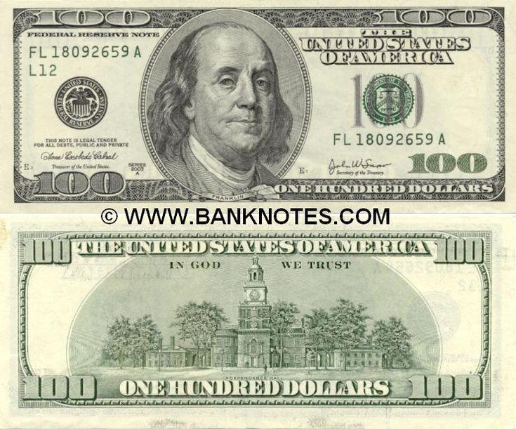 Federal reserve note перевод 2 рубля 1995 есенин