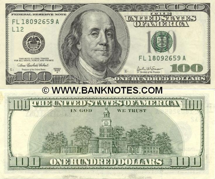 u.s. currency | United States of America 100 Dollars 2003 - United States Currency ...