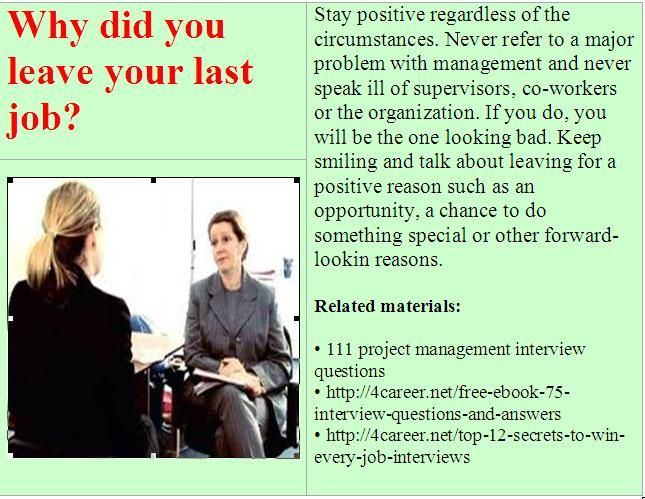 16 Best Sample Police Interview Questions Images On. 10 Good Reasons For  Leaving A Job