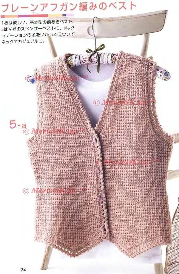 Lks NV4113 2004 Start Series  Тунисское вязание крючком  шарфы и жилеты…