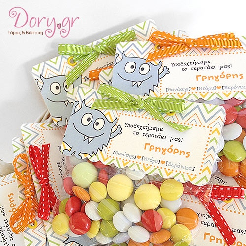 Dory.gr- Candy treat for a baby shower or birth announcement or boboniera (favour) for a baptism. Κέρασμα γέννας ή παιδική μπομπονιέρα βάπτισης.