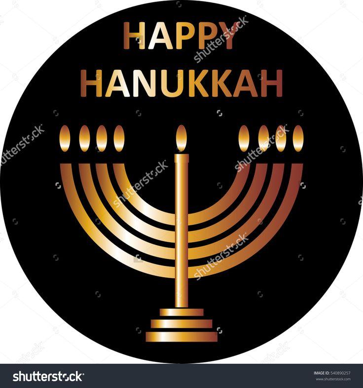 Happy Hanukkah Jewish holiday Golden metal candle holder menorah on black background