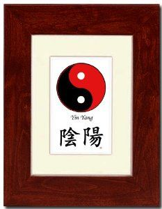 5x7 Red Mahagony Frame with Yin Yang (Red/Black) with Mat and Calligraphy by Oriental Design Gallery. $31.95. Each print is mounted on acid-free mat board by using acid free adhesive. Easel and hangers included. Wall Hangers must be installed by customer. Instructions included. Place on Wall or Desk. Made in USA. Frame is made of eco-friendly composite wood materials. This is a Yin Yang Print with traditional Chinese Calligraphy. These prints are created by us...