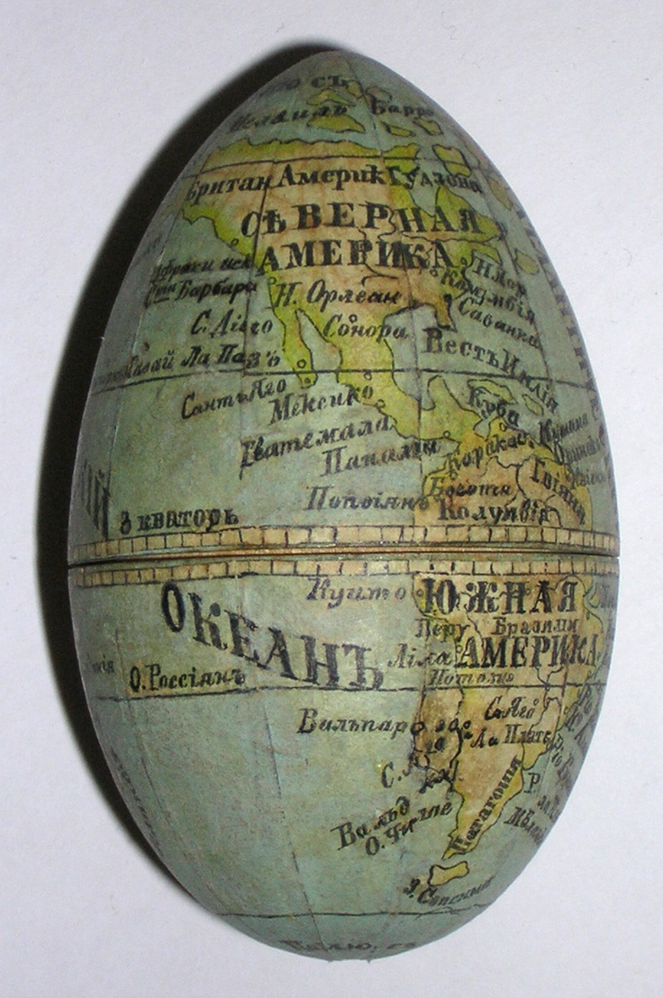 Happy Easter! Nesting Russian egg-shaped globe. An outer egg of Karelian birch opens to reveal an egg-shaped pocket globe. The globe opens to reveal a metal compass. Text in Russian. Made of Karelian birch in the early 20th century. Outer egg 3.75 inches tall x 2.5 inches wide, globe 3 inches tall x 1.75 inches wide. (We have other pocket globes on our web site at georgeglazer.com, but this one is sold.)