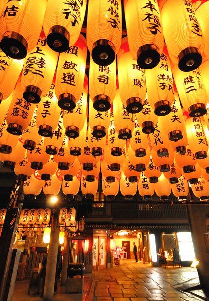 大阪 法善寺 光 #Osaka #Japan #light osaka Japan light