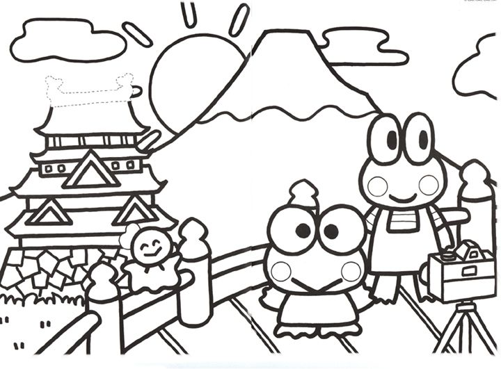 7 best coloriage keroppi images on Pinterest Coloring books - fresh keroppi coloring pages free to print