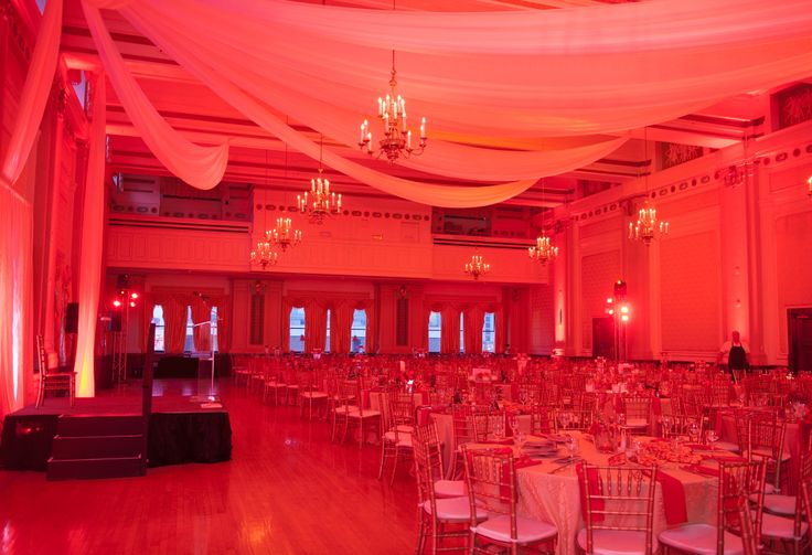 Up Lighting and Draping can transform your Event!