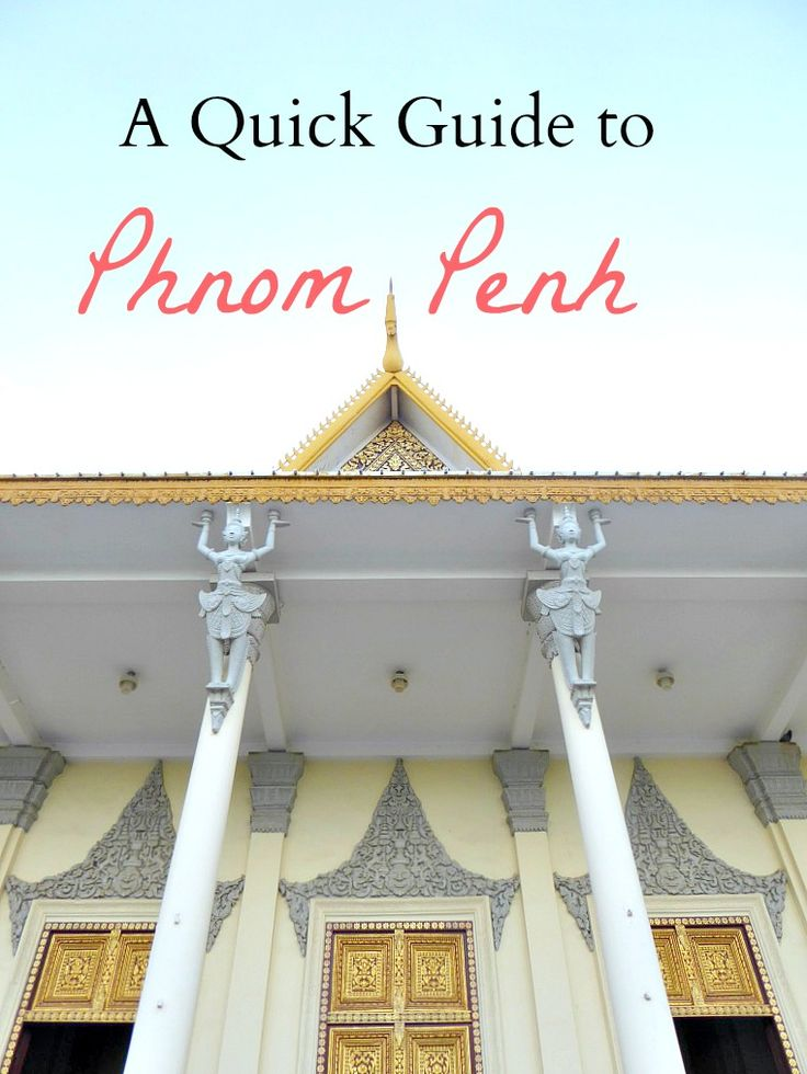 Looking for things to do in Phnom Penh, Cambodia? Here is a guide on what to do in Phnom Penh   Food in Phnom Penh   Drink in Phnom Penh   Coffee in Phnom Penh   Massages in Phnom Penh  