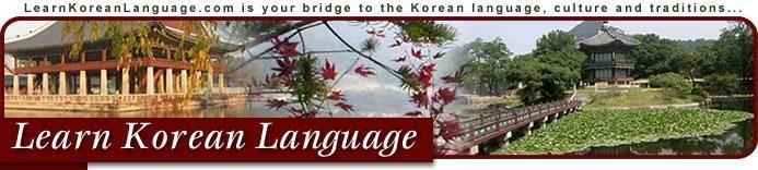 Learn Korean - Free Online Korean Lessons and Education on Korean Culture