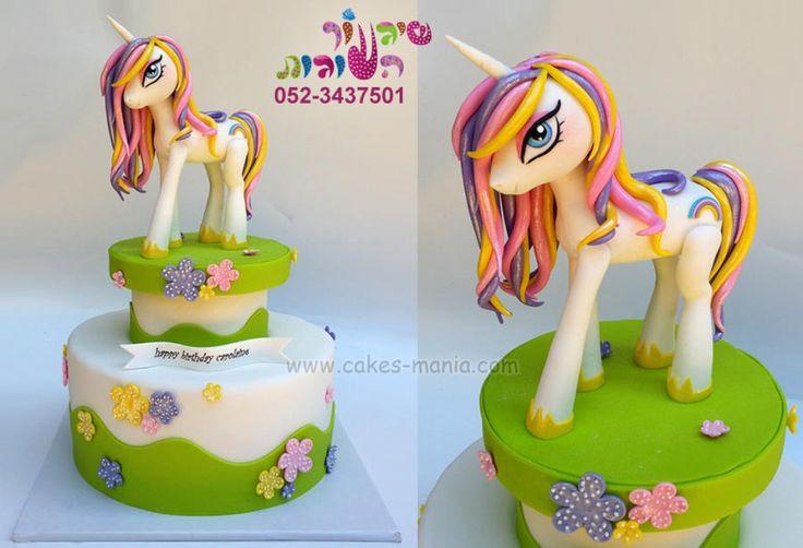 pony cake - Cake by sharon tzairi - cakes-mania