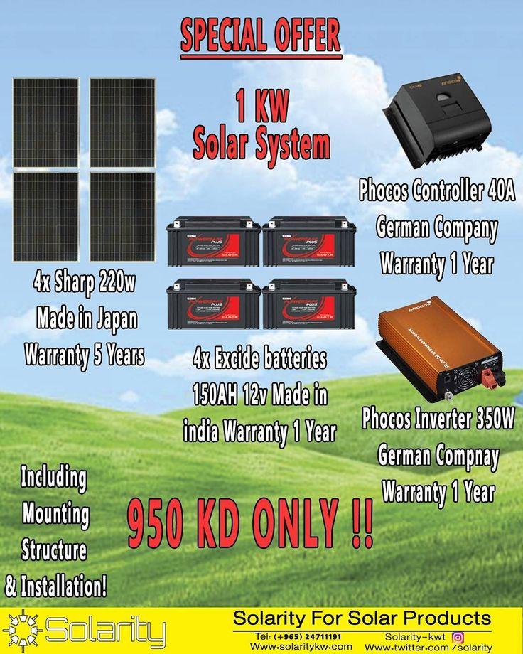 Solarity New year offer : A 1 KW Solar System for Just 950 KD!! The solar system Include: - 4x Sharp Solar Panels 220w - 4x Excide Batteries 150AH | 12v - Phocos Controller 40A - Phocos Inverter 350w - Mounting Structure and Installation  عرض شركة سولارتي للسنة الجديدة : نظام طاقة شمسية واحد كيلو واط فقط ب دينار !! يشتمل النظام على: -  الواح شمسية  واط من شركة شارب -  بطاريات اكسايد  امبير في الساعة |  فولت - منظم فوكوس  امبير - عاكس كهربائي فوكوس  واط - قواعد وتركيب لمعدات النظام  #q8 #kwt…