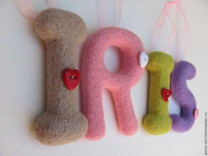 """Валяные буквы """"IRIS"""" - буквы для интерьера,буквы из войлока,войлочные буквы"""
