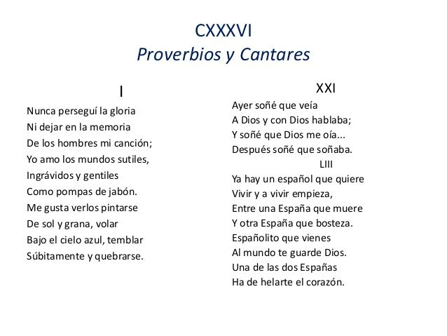 """Tercera etapa: Proverbios y Cantares. En esta foto solo aparece una pequeña parte del poema, incluido en """"Nuevas Canciones"""" (1924). En este poema se empiezan a observar algunas reflexiones características de esta última etapa de su poesía."""