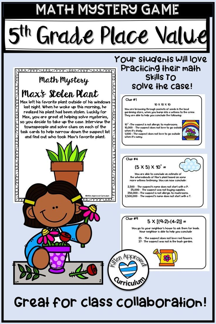 Place Value 5th Grade Games Math Review Game   *Fifth grade is great