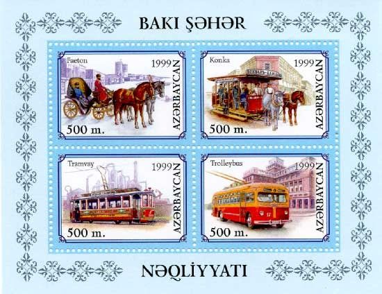 Pin By Sevda Hajiyeva On Azerbaijan History Postal Stamps History Stamp