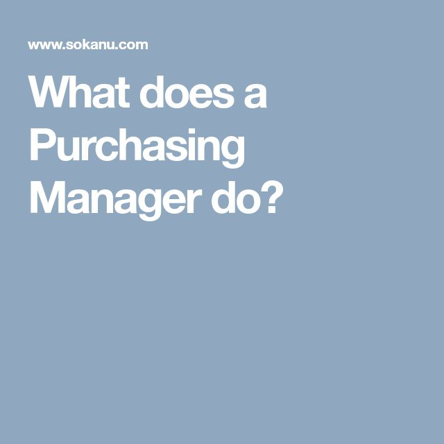 The  Best Purchase Manager Ideas On   Supply Chain