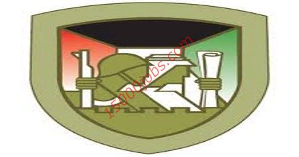 متابعات الوظائف وظائف وزارة الدفاع الكويتية لحملة المؤهلات العليا والمتوسطة وظائف سعوديه شاغره Vehicle Logos Logos Porsche Logo