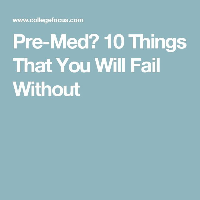 10 best MCAT images on Pinterest Med school, Mcat schedule and