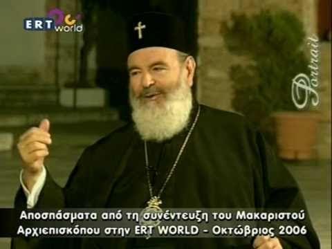 Αρχιεπίσκοπος Χριστόδουλος - η τελευταία συνέντευξη